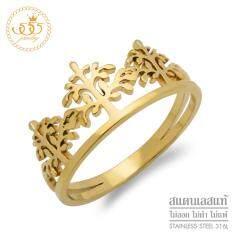 555jewelry แหวนสแตนเลส สตีล รูปต้นไม้ ดีไซน์เก๋ รุ่น MNC-R888 - แหวนผู้หญิง แหวนแฟชั่น [R32]