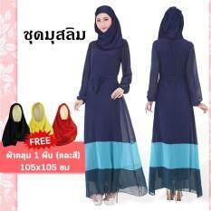 MERAH DRESS ชุดมุสลิมสีน้ำเงิน