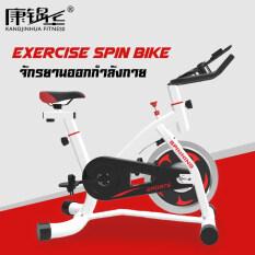 จักรยานออกกำลังกาย จักรยานSpin Bike จักรยานฟิตเนส จักรยาน จักรยานสปินไบค์ Spinning Bike Exercise Bike( จักรยานออกกำลังกาย เครื่องออกกำลังกาย ออกกำลังกาย อุปกรณ์ออกกำลังกาย )