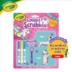 [ส่งฟรี+ใช้โค้ดลดอีก]Crayola Scribble Scrubbie Pets Cat&Dog ชุดระบายสีสัตว์เลี้ยงแมวและหมา