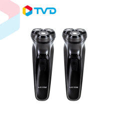 TV Direct Black Stone Shaver เครื่องโกนหนวดไฟฟ้า 3 หัวตัด 1 แถม 1