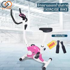 Gotrip จักรยานออกกำลังกาย MINI Exercise Bike จักรยานบริหาร Fitness จักรยานปั่นในบ้าน เครื่องปั่นจักรยานในบ้าน คาร์ดิโอ ขนาดเล็กกระทัดรัด เครื่องออกกำลังกาย