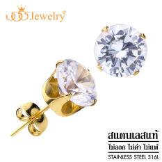 555jewelry เครื่องประดับสแตนเลสแท้ ต่างหูแฟชั่น เพชรสวิส CZ สำหรับผู้หญิง ดีไซน์เรียบคลาสสิก รุ่น MNC-ER430 (ER26)