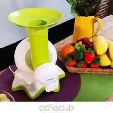 COOKSCLUB Cooksclub เครื่องทำไอศกรีม ไอติม ทำสลัด หน้าร้อน summer ทำไอติม ง่ายดาย ไอศครีมผลไม้ ราคาเซล ส่งฟรีทั่วไทย