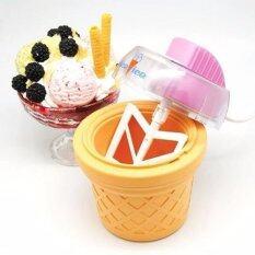 เครื่องทำไอศครีม ไอติม ขนาดพกพา Nice Ice Cream Maker