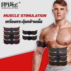 เครื่องกระตุ้นกล้ามเนื้อ muscle stimulation เครื่องบริหารกล้ามเนื้อ แขน ขา หน้าท้อง อุปกรณ์ฟิตเนส ออกกำลังกาย วัสดุABS