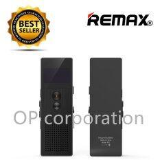 Remax เครื่องบันทึกเสียง Voice Recorder 8GB RP1 BLACK