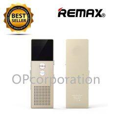 Remax  เครื่องบันทึกเสียง Voice Recorder 8GB RP1 gold
