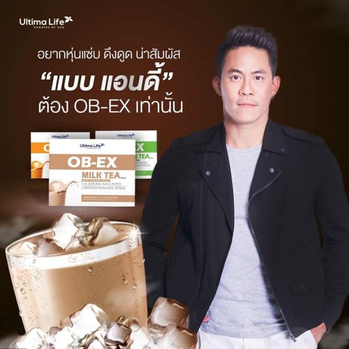 Ultima Life OB-EX Thai Tea อัลติม่า ไลฟ์ อ๊อบ เอ็กซ์ ไทย ที