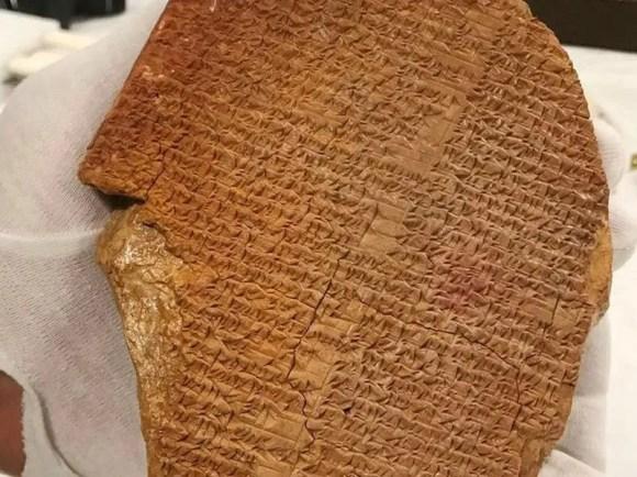 Rare cuneiform tablet forfeited by Hobby Lobby