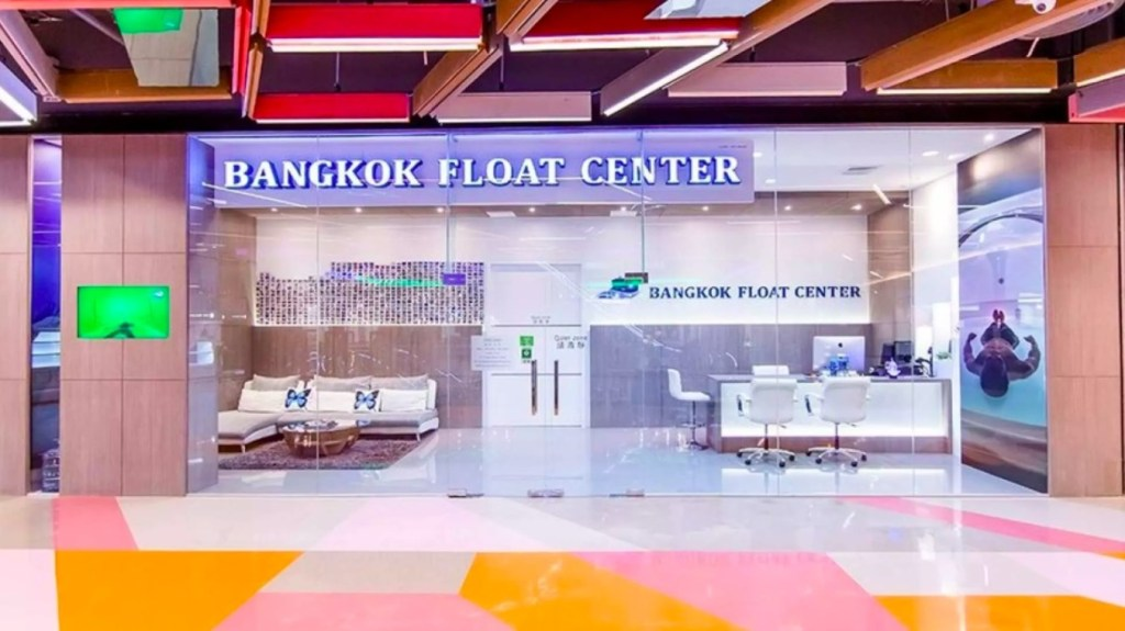Float center BKK