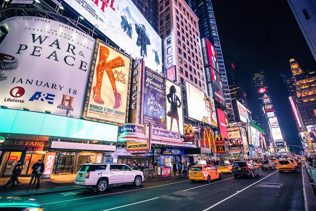 ย่าน Broadway Theater