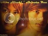 aiba hiroki and shirota yuu