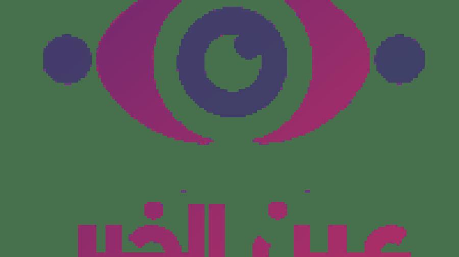 ملخص شامل لأهم أخبار ووظائف اليوم 26/09/2020