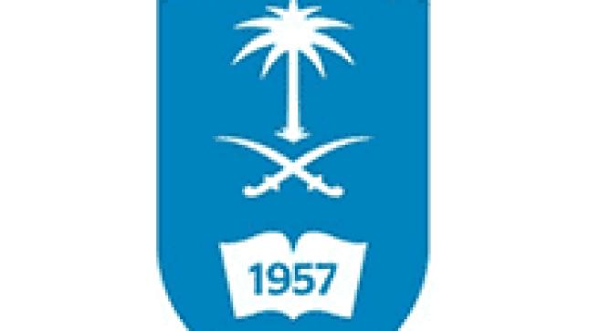إعلان اسماء المرشحين للوظائف الصحية بجامعة الملك سعود لاستكمال إجراءات التعيين