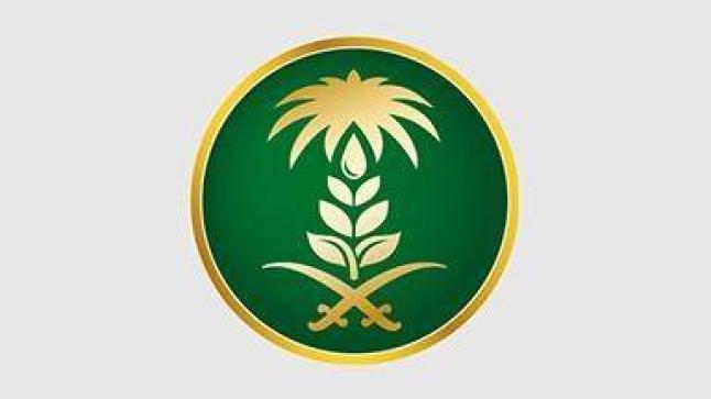 إعلان أسماء142متقدم ومتقدمة على وظائف وزارة البيئة والمياه والزراعة لإكمال المرحلة الثانية
