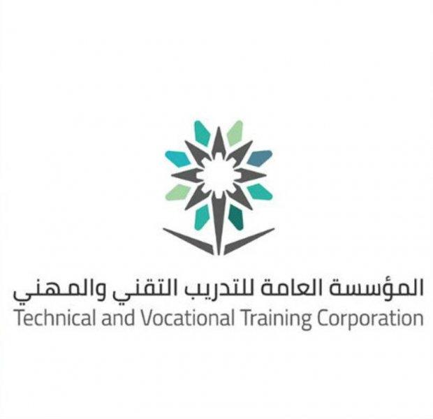 """موعد المقابلات الشخصية للوظائف الصحية للرجال """"بالمؤسسة العامة للتدريب التقني"""""""