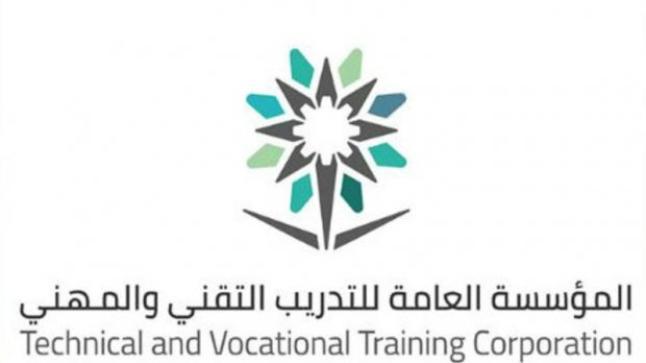 التدريب التقني يوفر وظائف إدارية للجنسين لحملة البكالوريوس والدبلوم بعدة مناطق بالمملكة