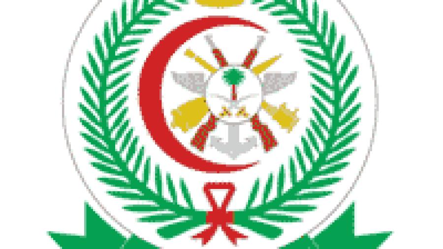 14 وظيفة في مستشفى القوات المسلحة