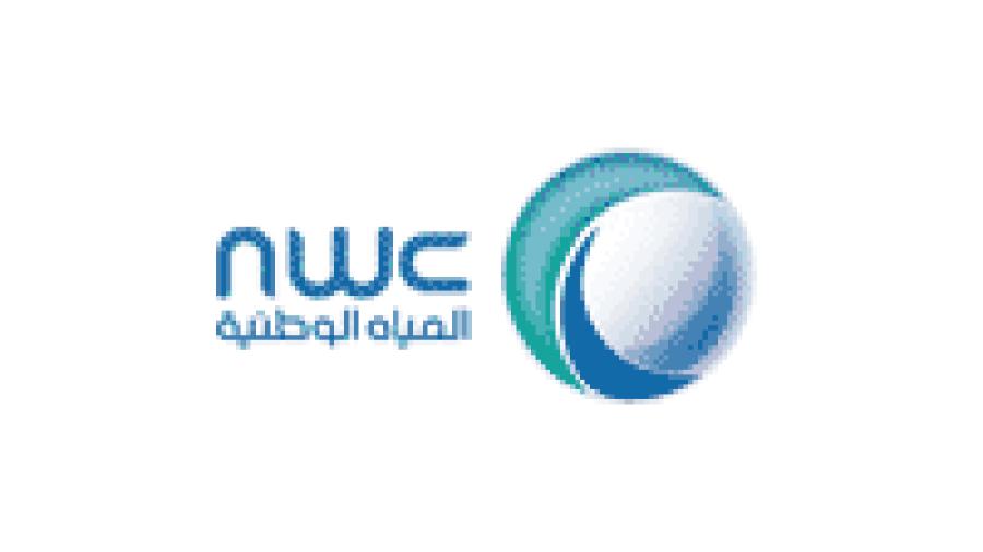 وظائف هندسية في شركة المياه الوطنية