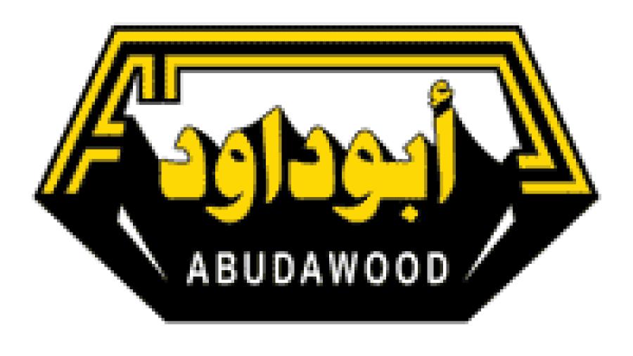 وظائف في مجموعة أبو داود التجارية