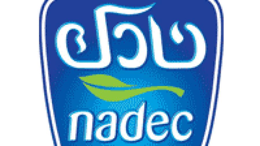وظيفة مدير مبيعات الشركة الوطنية السعودية للتنمية الزراعية بالخرج
