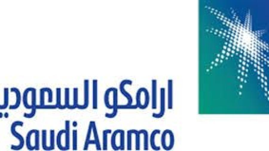 طرح فرصة لطلاب المرحلة الثانوية للالتحاق ببرنامج التدريب الصيفي وبرنامج طموح في أرامكو السعودية