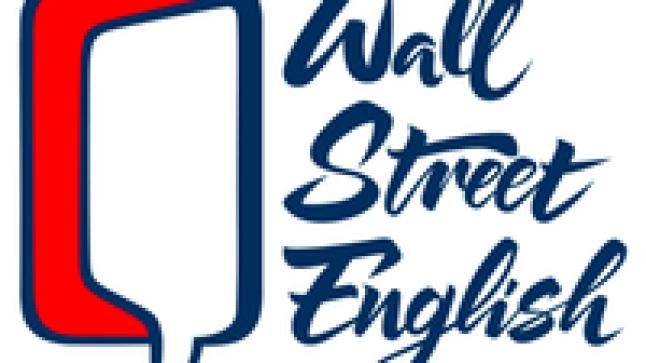 وظائف إدارية في معهد وول ستريت لتعليم الإنجليزية