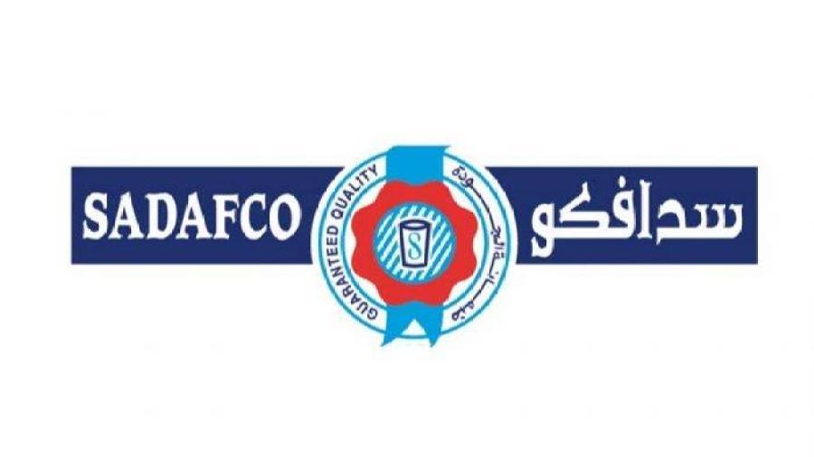 وظائف إدارية وتقنية شاغرة لحملة البكالوريوس لدى الشركة السعودية لمنتجات الألبان