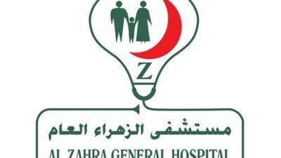 وظائف للجنسين بمسمى حارس أمن في مستشفى الزهراء