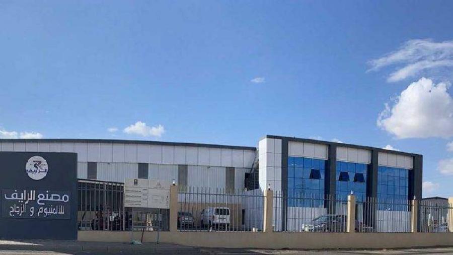 مصنع الرايف للألمنيوم والزجاج يوفر وظيفة لحملة الثانوية العامة