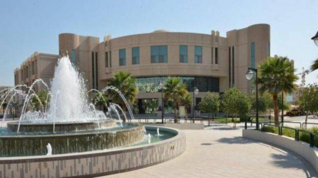 جامعة الإمام عبدالرحمن بن فيصل توفر وظائف شاغرة للجنسين