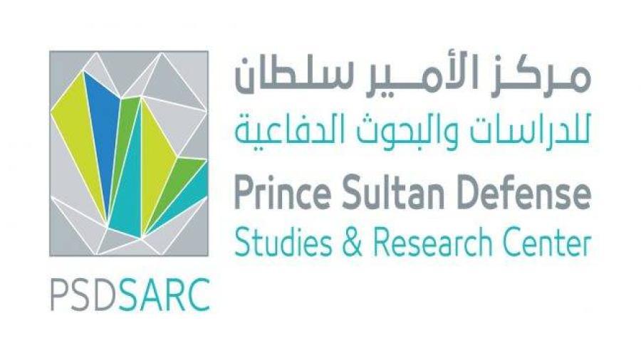 وظيفة تقنية شاغرة لدى مركز الأمير سلطان للدراسات والبحوث الدفاعية