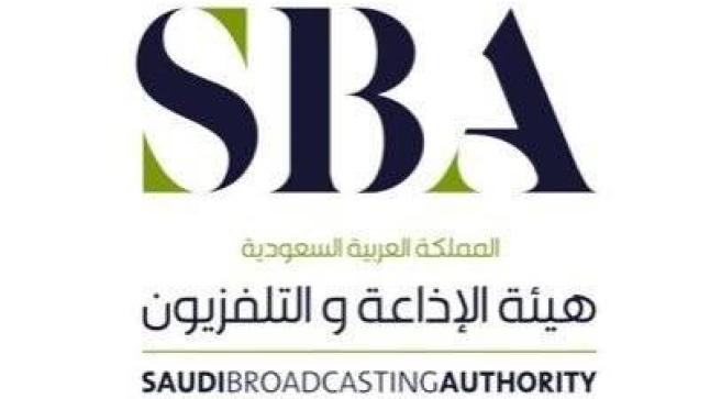 هيئة الإذاعة والتلفزيون السعودية تطرح 100وظيفة