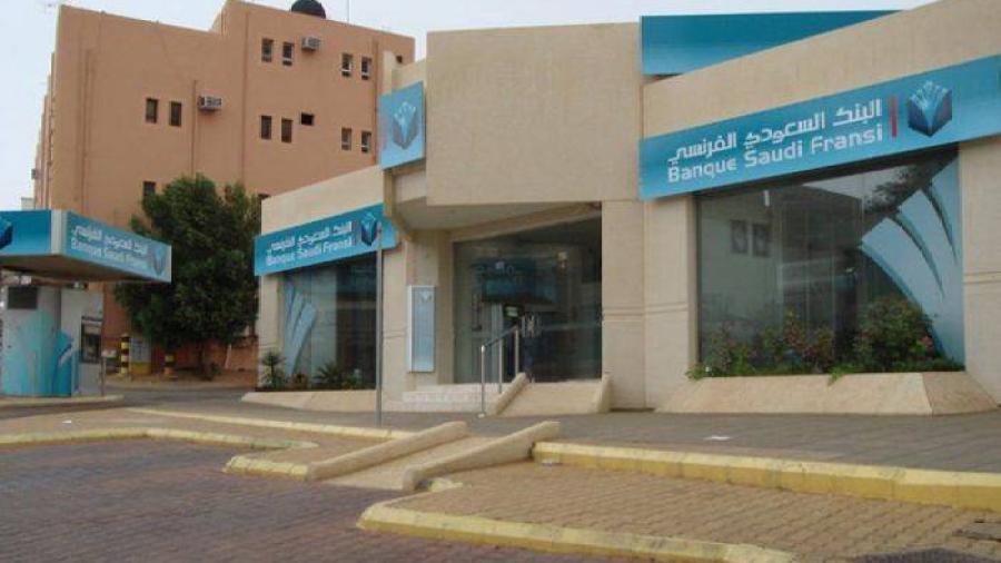 وظائف إدارية لذوي الخبرة في البنك السعودي الفرنسي
