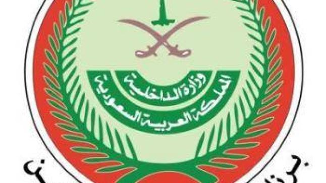 وظيفة إدارية شاغرة أعلن عنها مستشفى قوى الأمن