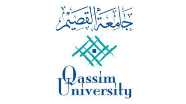 جامعة القصيم توفر برامج تدريبية مجانية عن بُعد بشهادات معتمدة