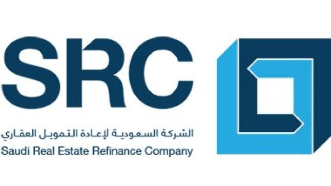 وظائف إدارية في الشركة السعودية لإعادة التمويل العقاري