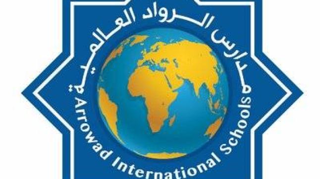 4 وظائف تعليمية للنساء توفرها مدارس الرواد العالمية