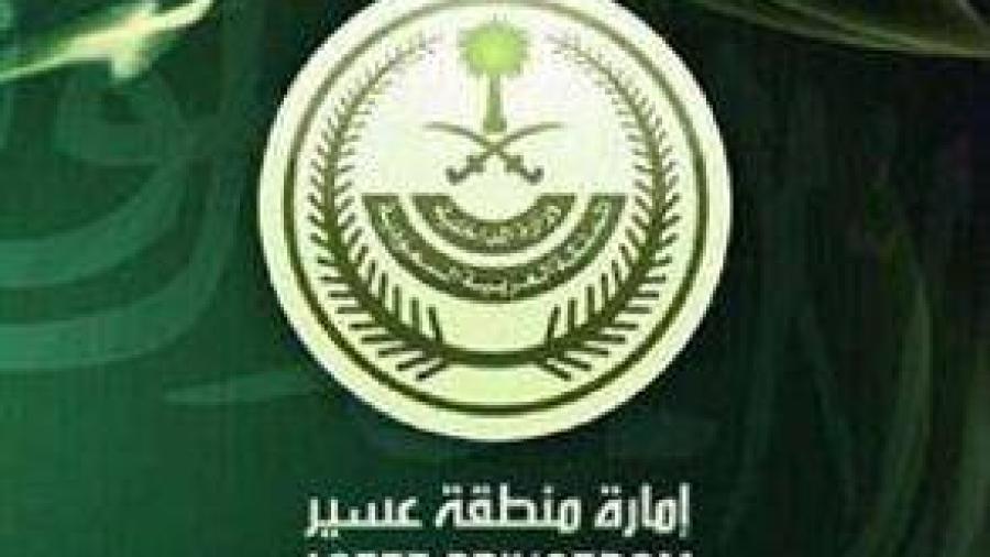 """إمارة عسير"""" تتوعد مُغردين أساءوا لقبائل المنطقة وتصدر بيان رسمي"""
