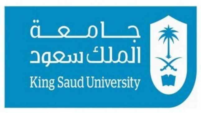 جامعة الملك سعود تعلن عن توفر وظائف شاغرة عن بُعد