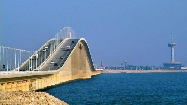 إعادة فتح جسر الملك فهد في 27 يوليو المقبل