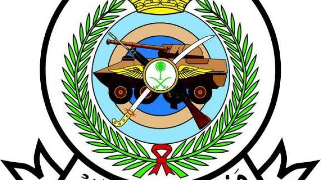الحرس الوطني فتح باب التسجيل بكلية الملك خالد العسكرية