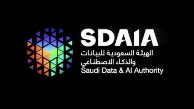 الهيئة السعودية للبيانات والذكاء الاصطناعي   سدايا توفر وظائف شاغرة لحملة البكالوريوس