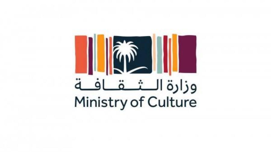 """الإعلان عن نتائج القبول المبدئي للمتقدمين على الإبتعاث """" وزارة الثقافة"""" ."""