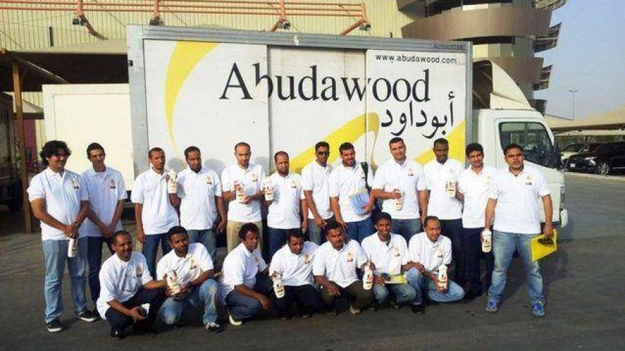 مجموعة أبو داود التجارية توفر وظائف شاغرة بالرياض وجدة والدمام