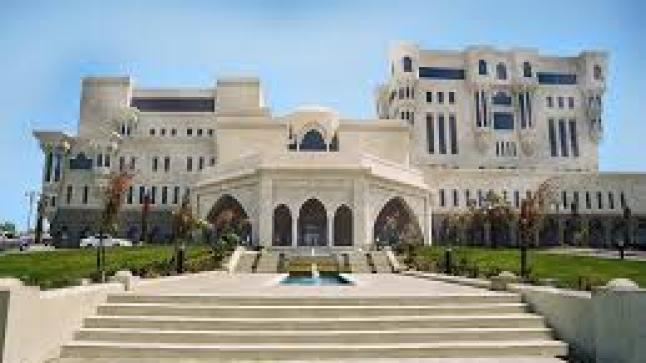 مطلوب مدير عمليات الضيافة في المركز الطبي الدولي – جدة