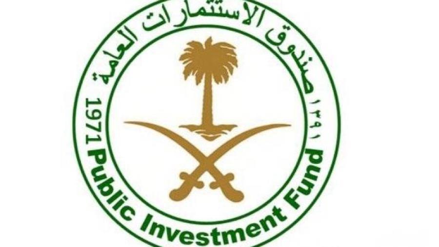 صندوق الاستثمارات العامة يوفر وظيفة تقنية شاغرة بمدينة الرياض