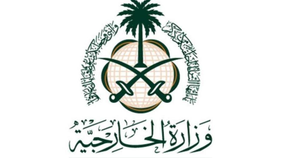 السعودية: نقف ونتضامن بشكل كامل مع الشعب اللبناني.