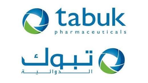 تبوك للصناعات الدوائية توفر وظائف لحديثي التخرج بالصيدلة في 8 مدن بالمملكة